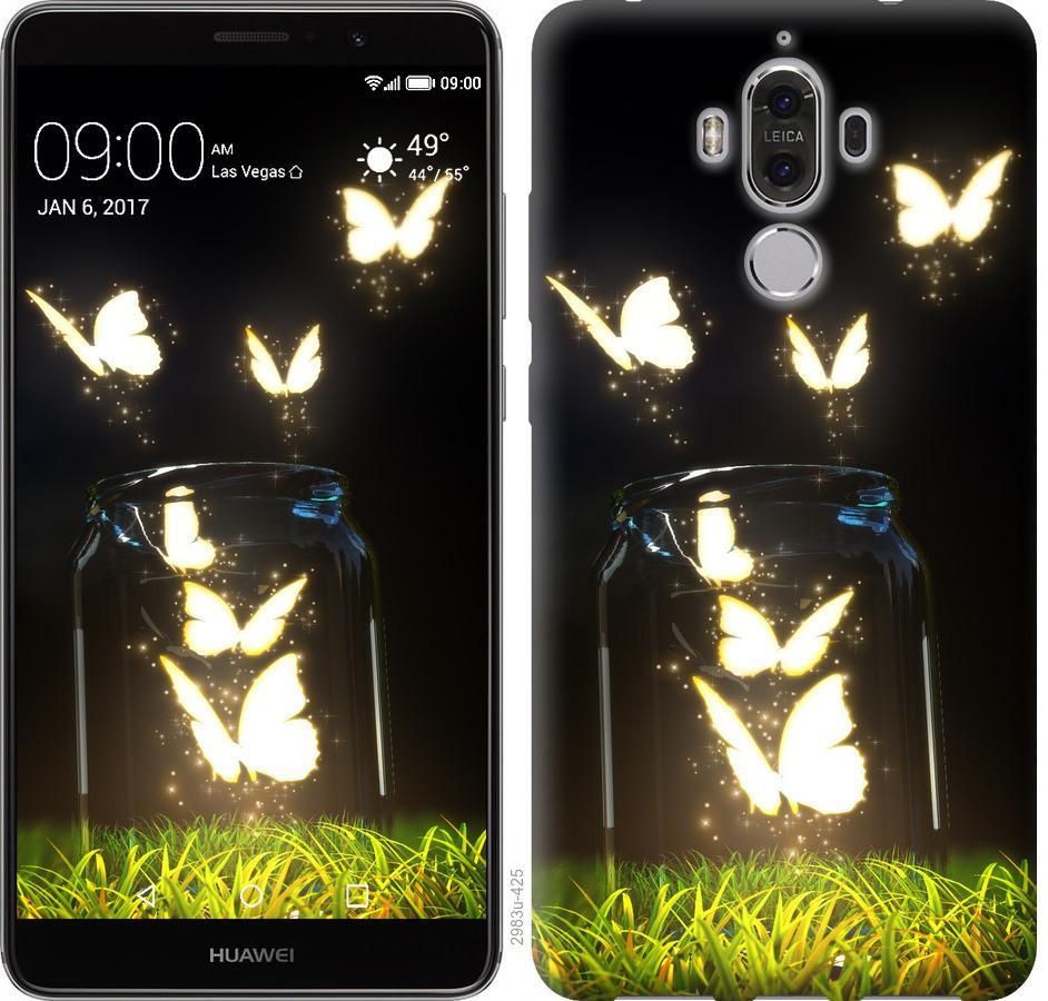 Чохол на Huawei Mate 9  Сяючі метелики
