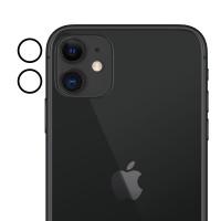 """Гибкое ультратонкое стекло Epic на камеру для Apple iPhone 11 (6.1"""")"""