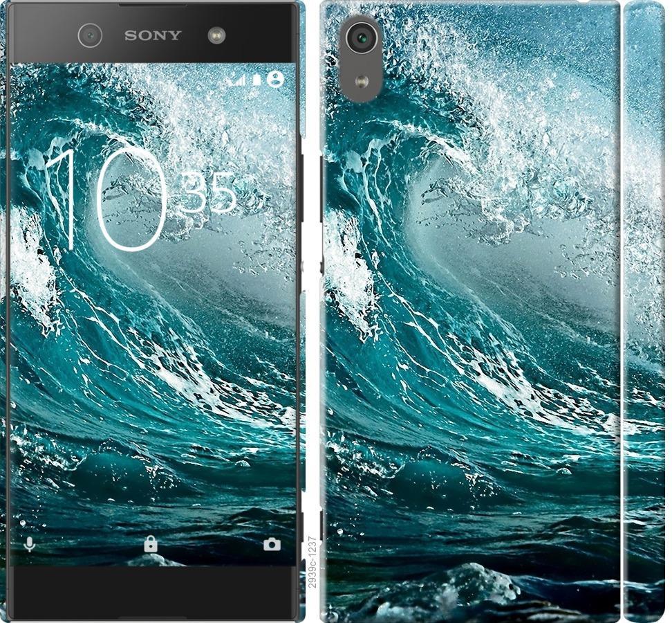Чехол на Sony Xperia XA1 Ultra G3212 Морская волна