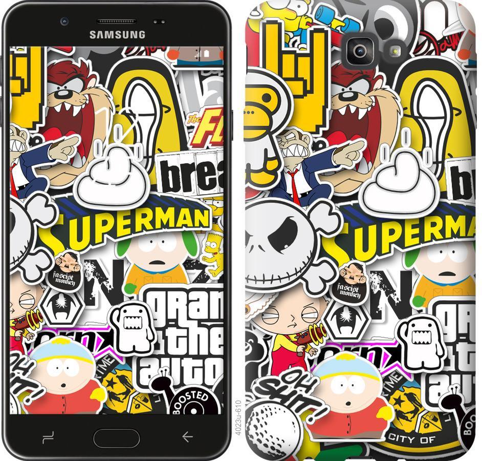 Чехол на Samsung Galaxy J7 Prime Popular logos