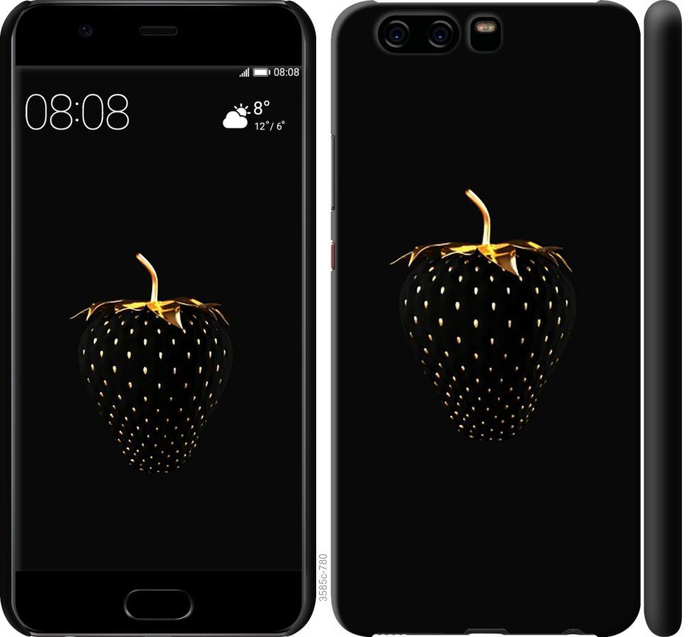 Чехол на Huawei P10 Черная клубника