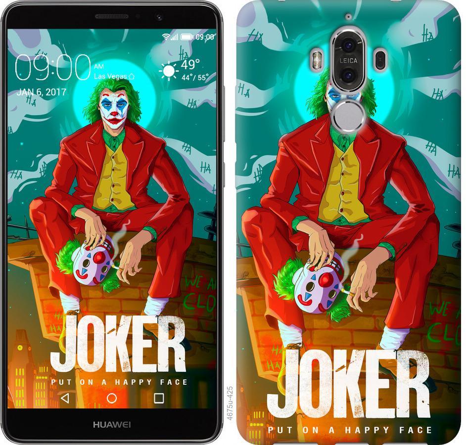 Чохол на Huawei Mate 9 Джокер 1