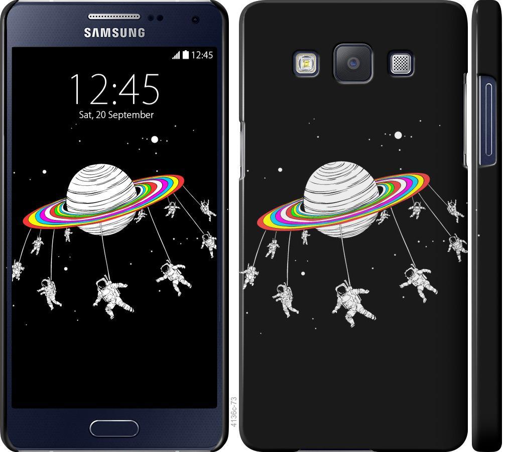Чехол на Samsung Galaxy A5 A500H Лунная карусель