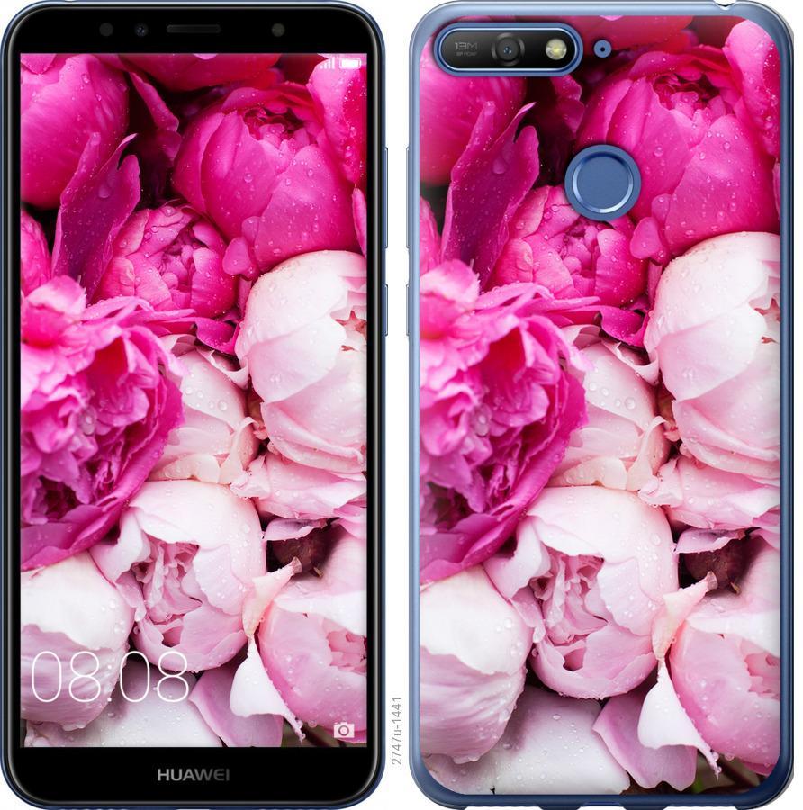 Чехол на Huawei Honor 7A Pro Розовые пионы