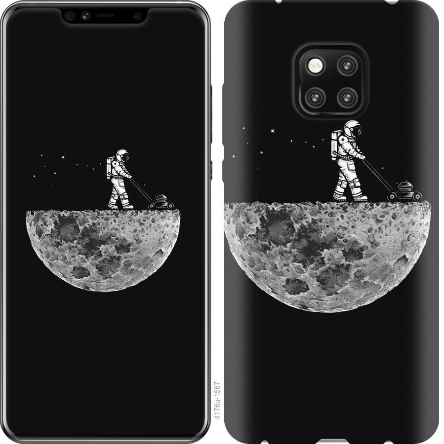 Чехол на Vivo V17 Moon in dark