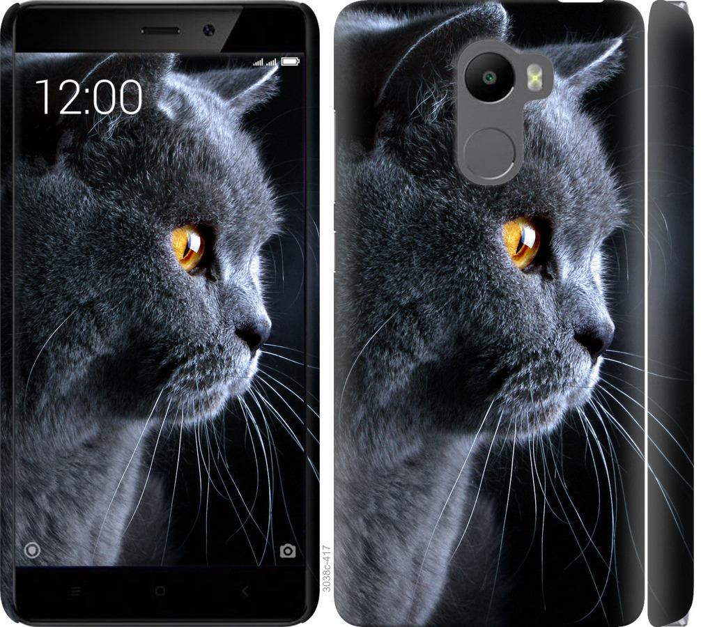 Чохол на Xiaomi Redmi 4 Гарний кіт