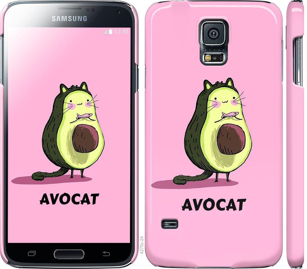 Чохол на Samsung Galaxy S5 g900h Avocat