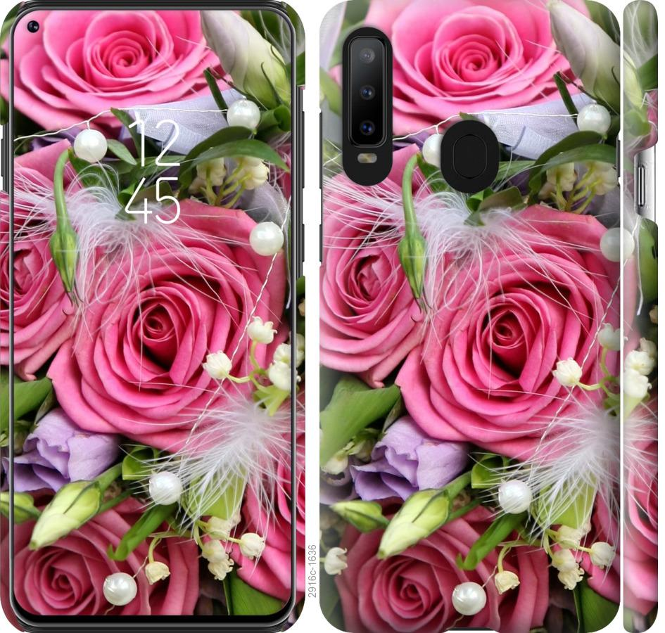 Чехол на Samsung Galaxy A8S Нежность