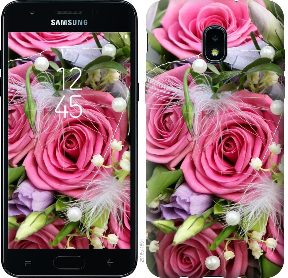 Чехол на Samsung Galaxy J3 2018 Нежность