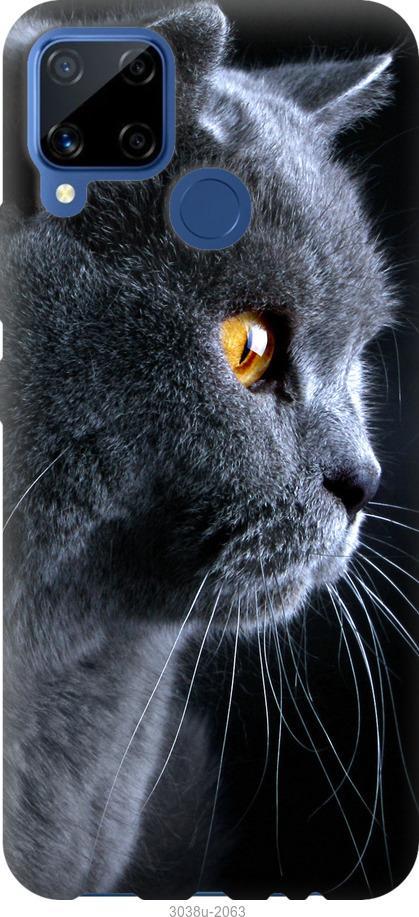 Чехол на Realme C15 Красивый кот