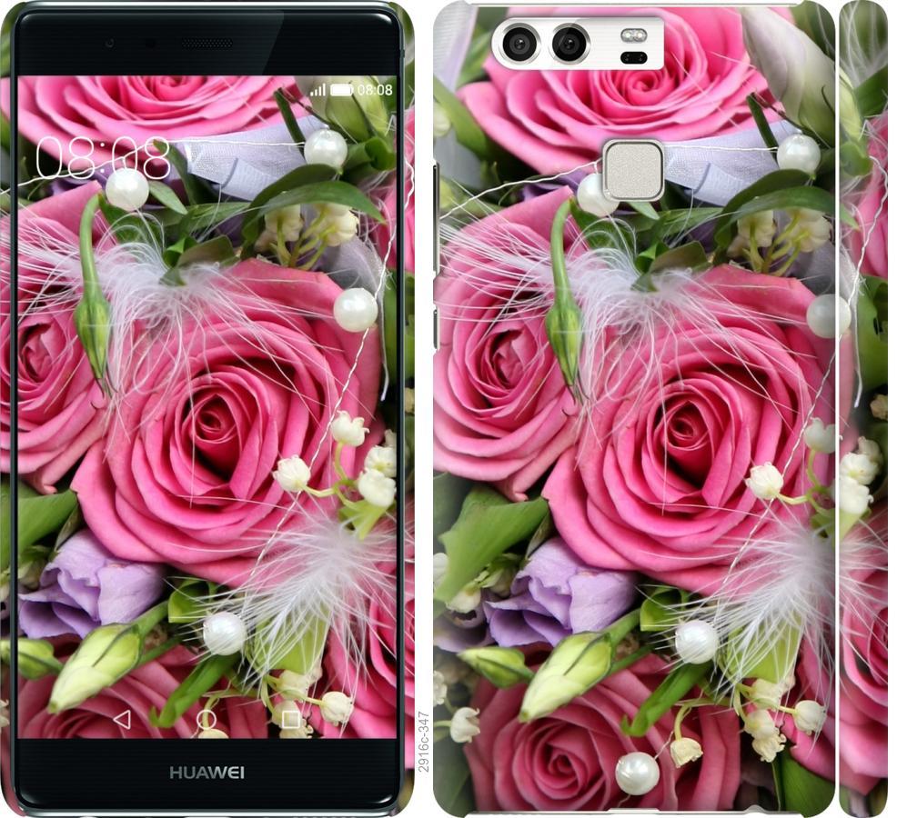 Чехол на Huawei P9 Нежность
