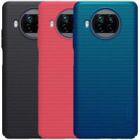 Чехол Nillkin Matte для Xiaomi Mi 10T Lite / Redmi Note 9 Pro 5G