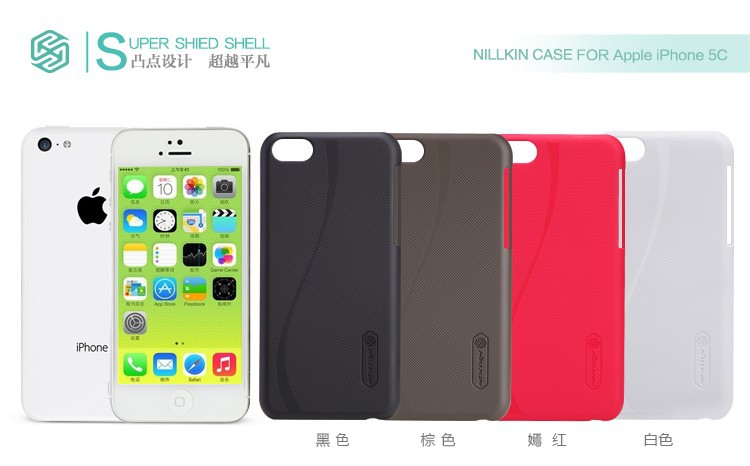 Чехол Nillkin Matte для Apple iPhone 5C (+ пленка)