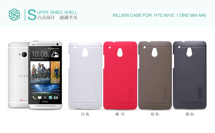Фото Чехол Nillkin Matte для HTC One mini / M4 (+ пленка) на itsell.ua