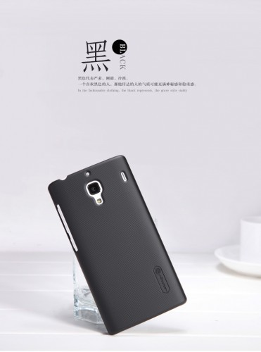Чехол Nillkin Matte для Xiaomi Hongmi Red Rice (+ пленка)