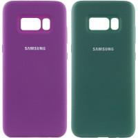 Чехол Silicone Cover Full Protective (AA) для Samsung G950 Galaxy S8