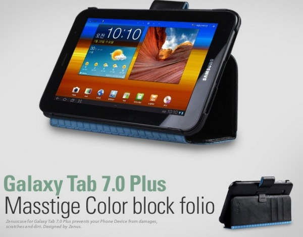 Чехол Zenus Color Block Folio для Samsung Galaxy Tab 7.0 Plus (GT-P6200) в магазине itsell.ua