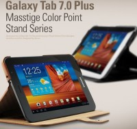 Фото Чехол Zenus Color Point Stand для Samsung Galaxy Tab 7.0 Plus (GT-P6200) коричневый на itsell.ua