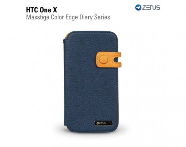 Кожаный чехол Zenus Masstige Color Edge для HTC One X