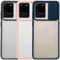 Чехол Camshield mate TPU со шторкой для камеры для Samsung Galaxy S20 Ultra