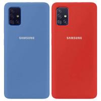 Чехол Silicone Cover Full Protective (AA) для Samsung Galaxy A51