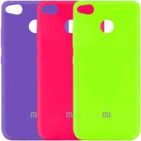 Чехол Silicone Cover My Color Full Protective (A) для Xiaomi Redmi 4X