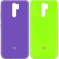 Чехол Silicone Cover My Color Full Protective (A) для Xiaomi Redmi 9