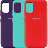 Чехол Silicone Cover My Color Full Protective (A) для Samsung Galaxy A51