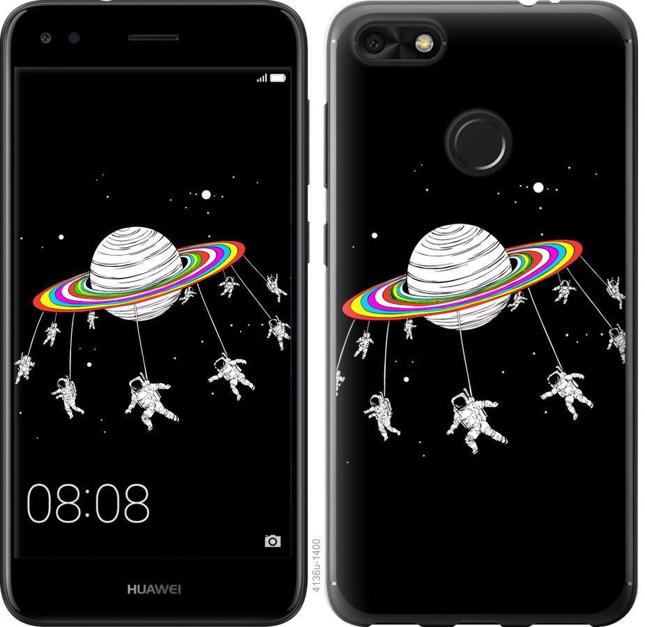 Чехол на Huawei Nova Lite 2017 Лунная карусель