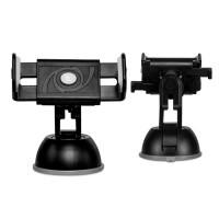 Автодержатель HOCO CPH17 automatic Mobile Holder