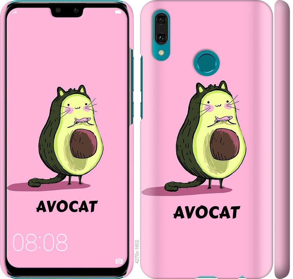 Чехол на Huawei Y9 2019 Avocat