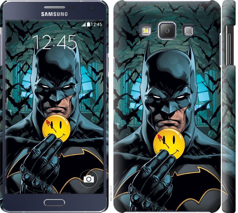 Чехол на Samsung Galaxy A7 A700H Бэтмен 2
