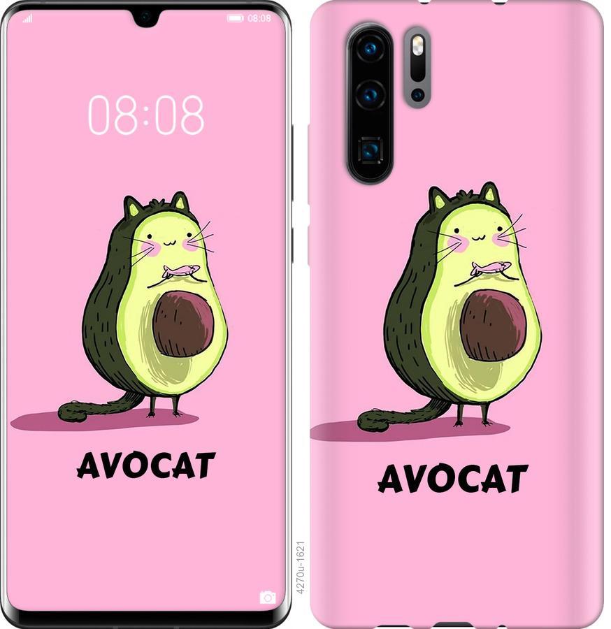 Чехол на Huawei Nova 6SE Avocat