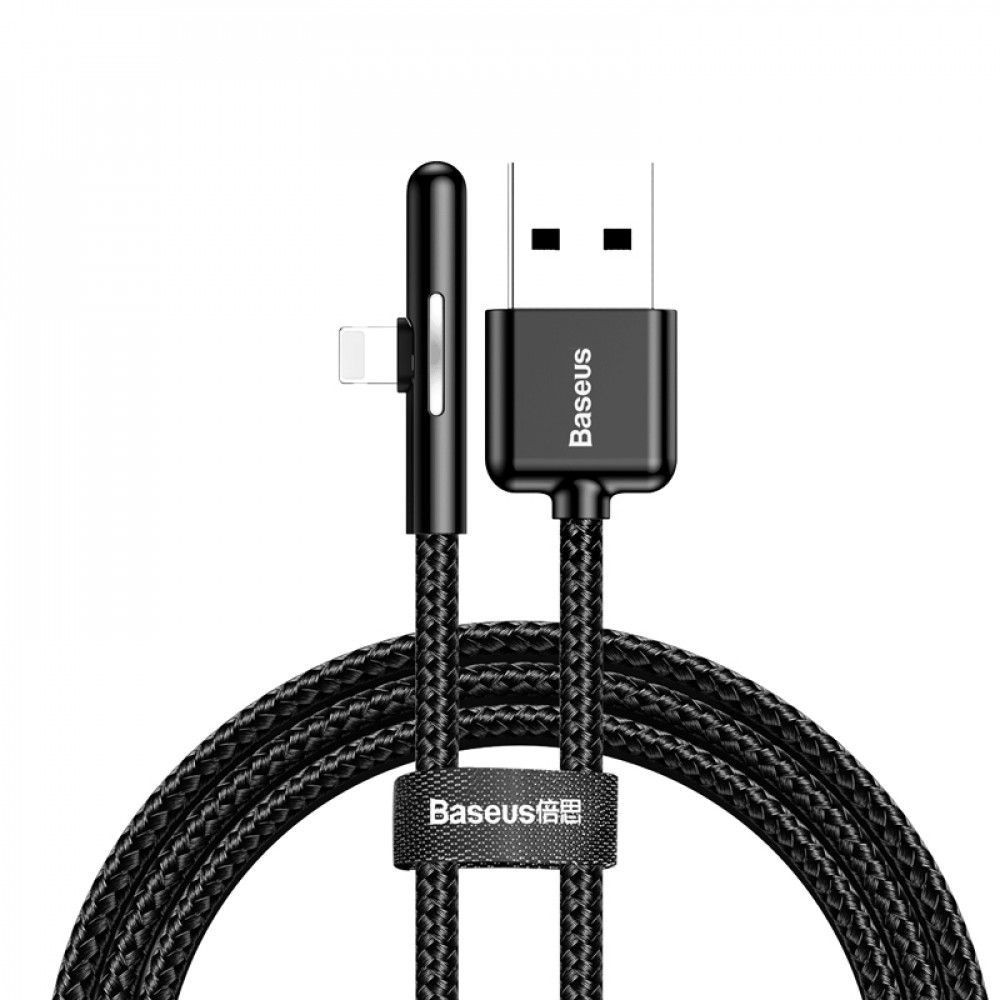 Дата кабель Baseus Iridescent Lamp Lightning Cable 2.4A (1m)