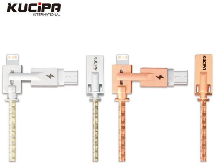 Дата кабель Kucipa K158 3в1 круглый USB to Lightning or MicroUSB or Type-C (3A) (100см)