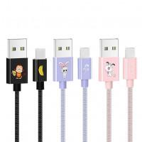 Дата кабель USAMS US-SJ234 U8 USB to Lightning (1.2m)