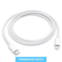 Дата кабель USB-C to Lightning Cable (2m)