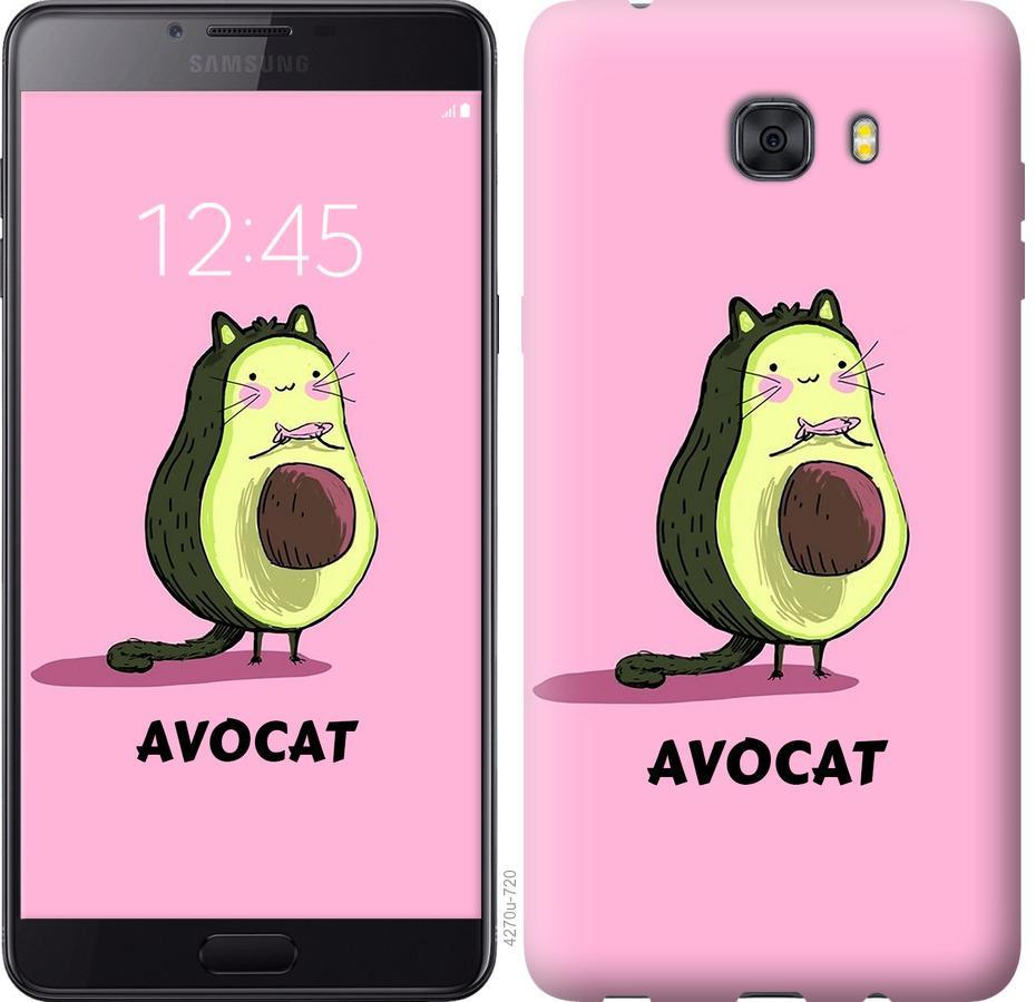Чехол на Samsung Galaxy C9 Pro Avocat