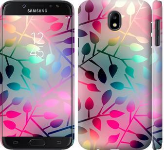 Чехол на Samsung Galaxy J7 J730 (2017) Листья