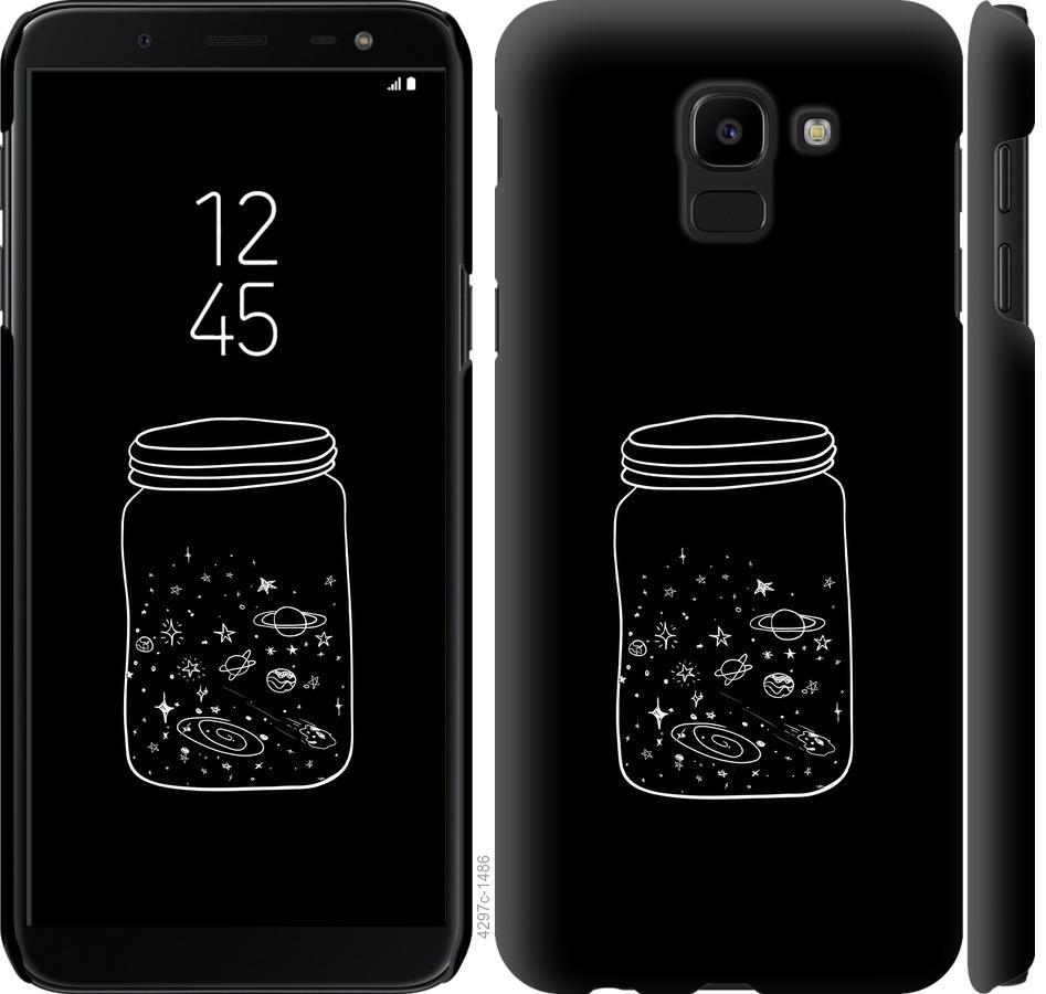 Чехол на Samsung Galaxy J6 2018 Космос в банке