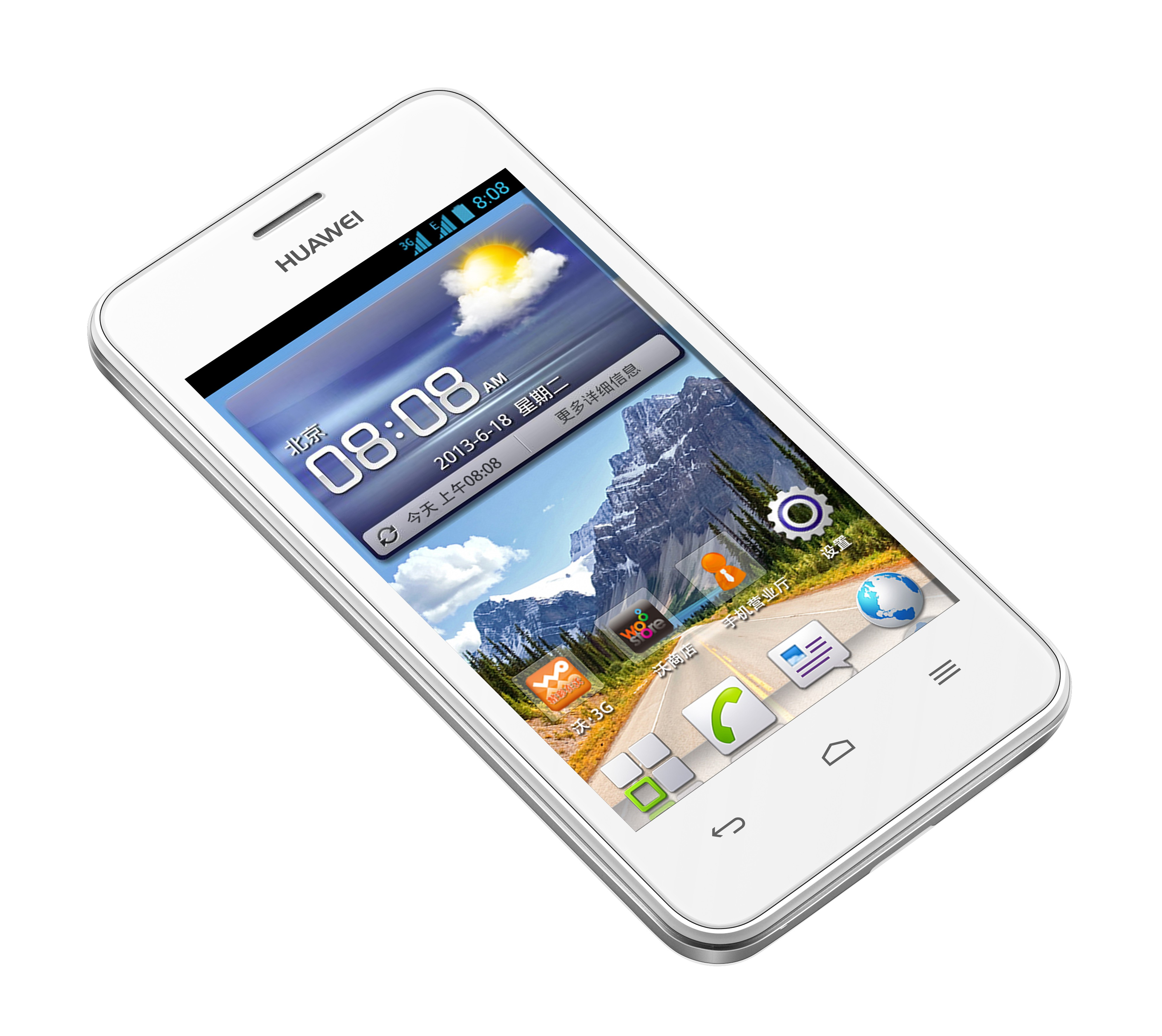 Huawei Ascend Y320D