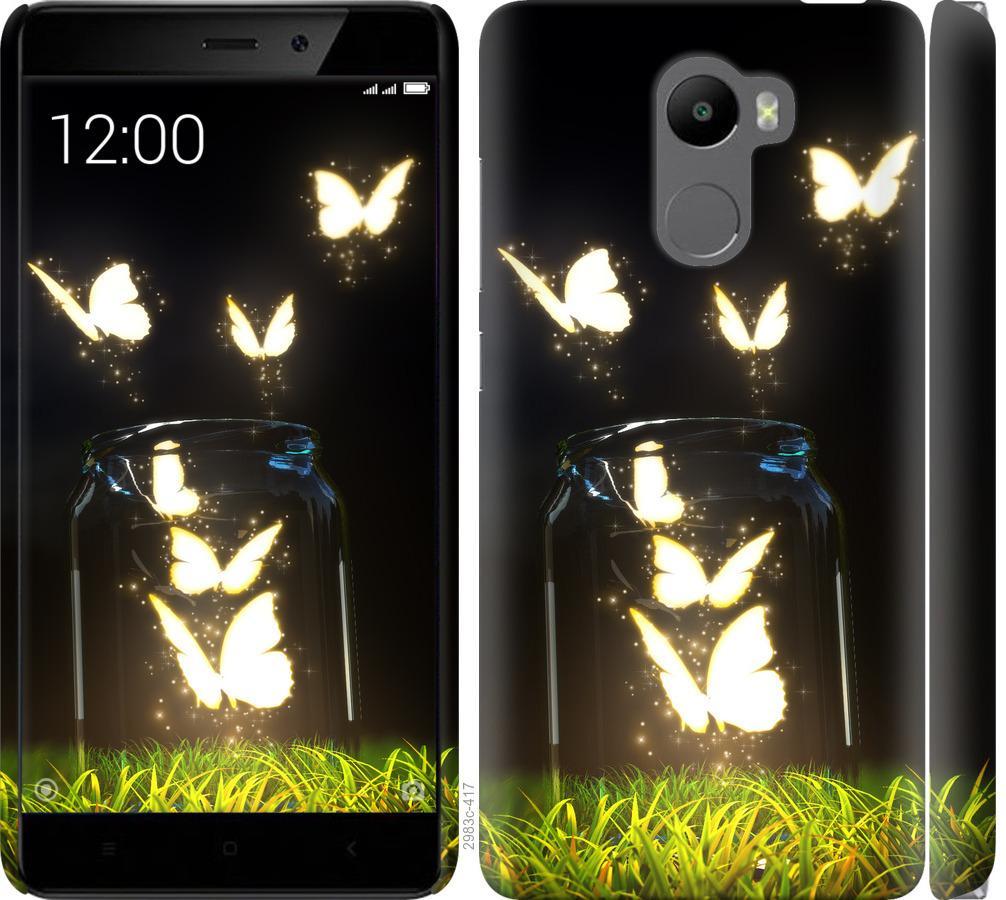 Чехол на Xiaomi Redmi 4 Бабочки