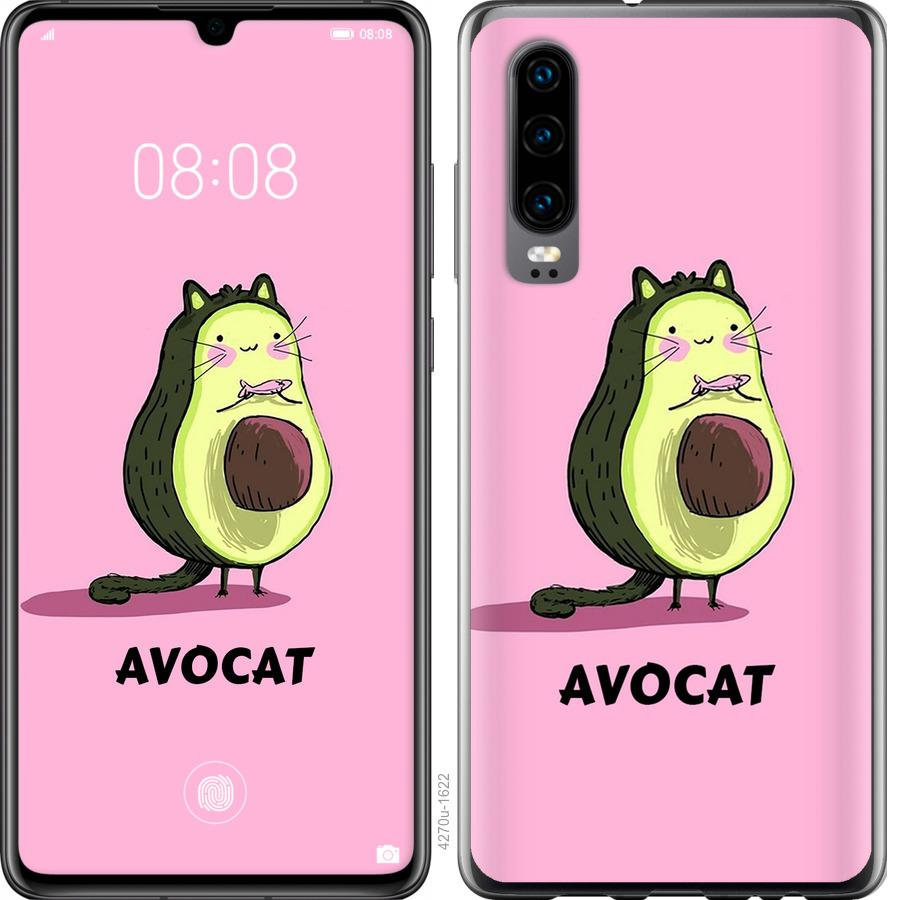 Чехол на Oppo Find X2 Avocat
