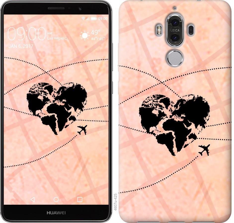 Чохол на Huawei Mate 9 Подорожуй