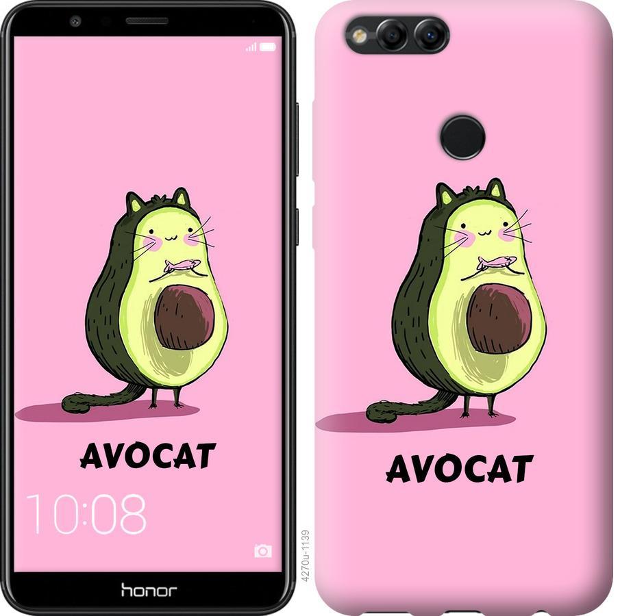 Чехол на Huawei Honor 7X Avocat