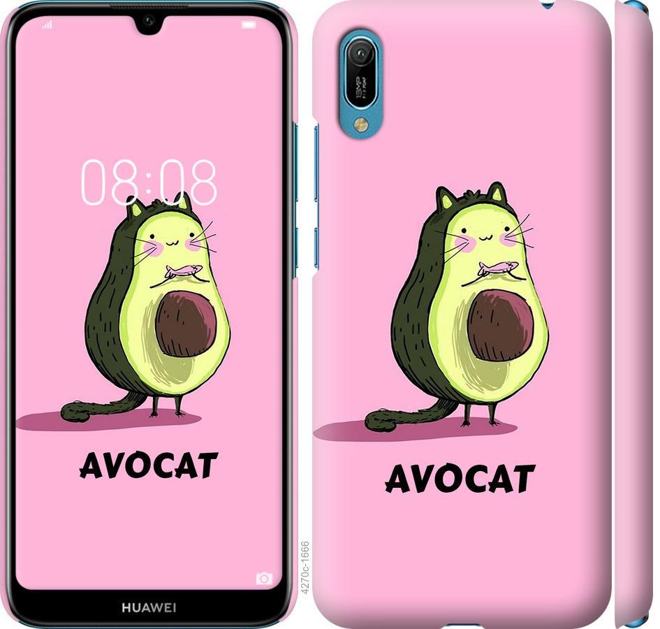 Чехол на Huawei Y6 2019 Avocat