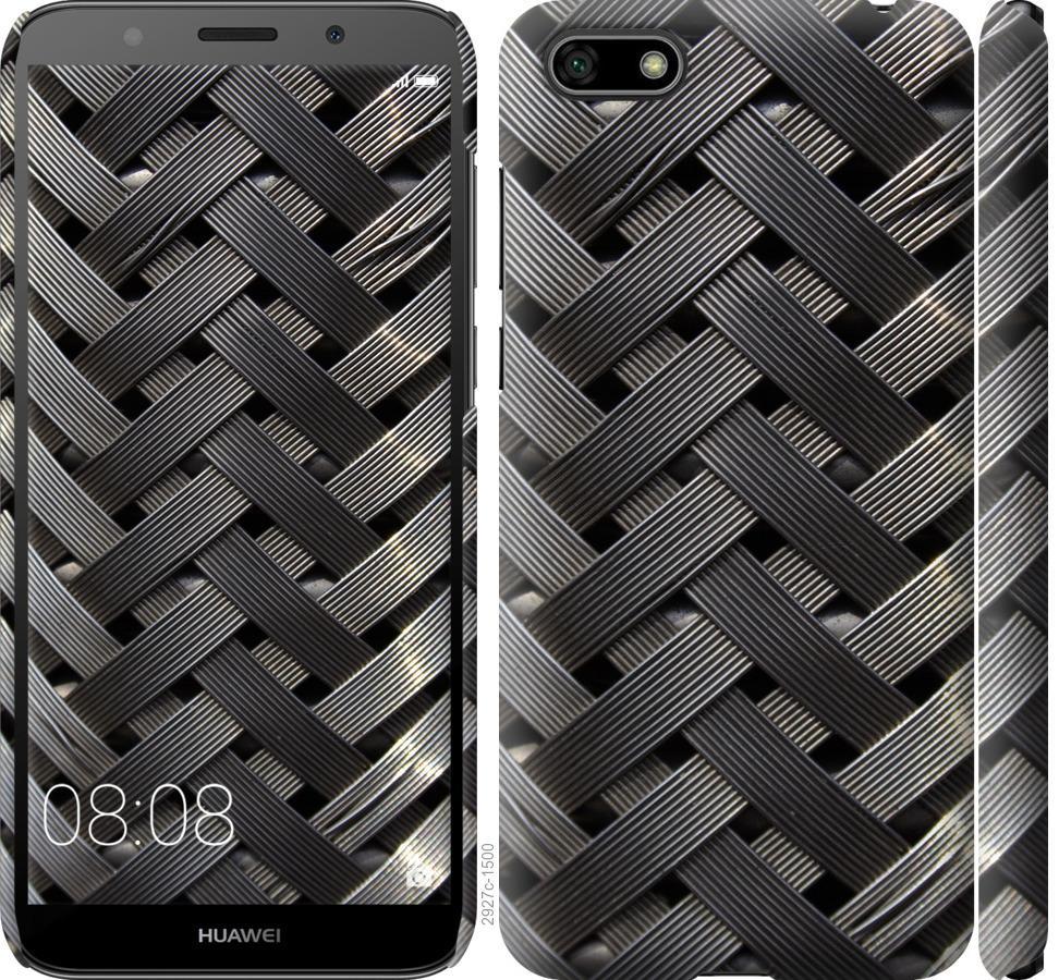 Чохол на Huawei Honor 7A  Металеві фони