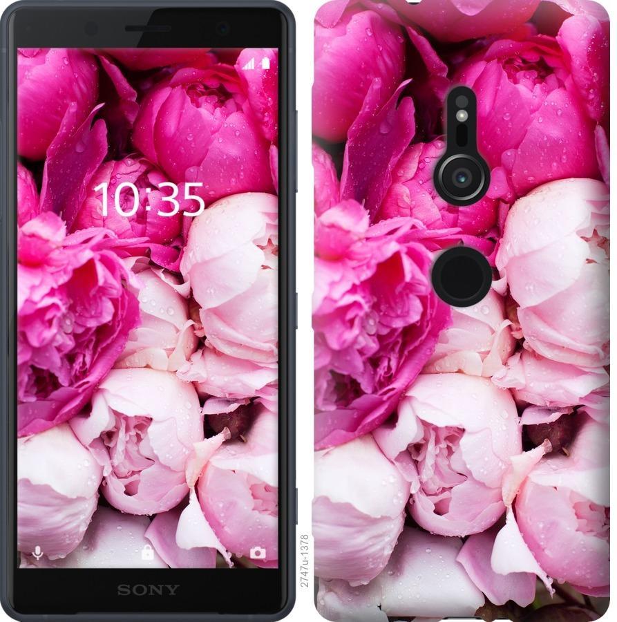 Чехол на Sony Xperia XZ2 H8266 Розовые пионы