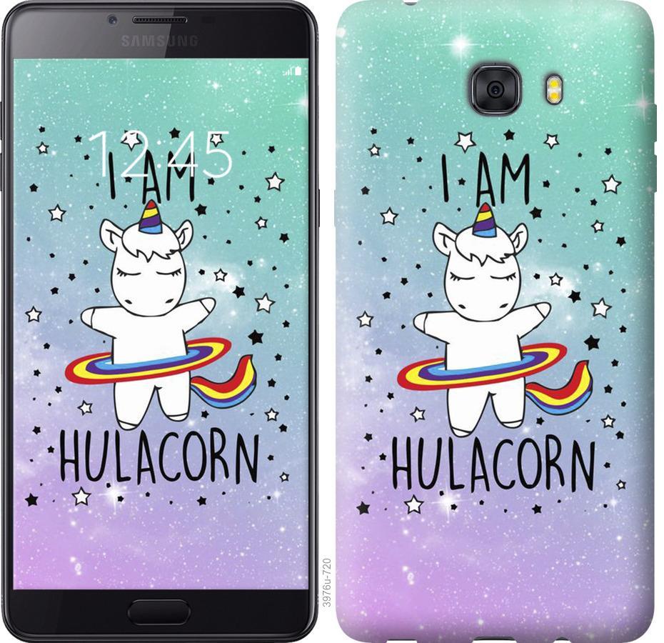 Чехол на Samsung Galaxy C9 Pro Im hulacorn