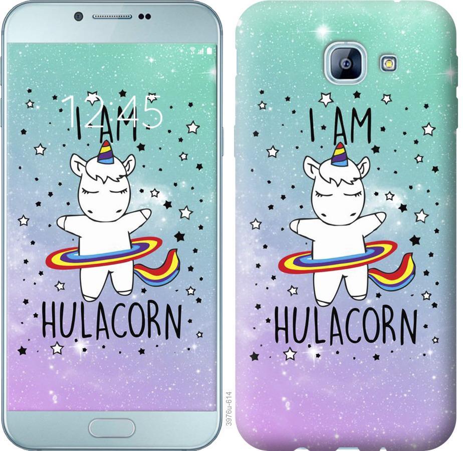 Чехол на Samsung Galaxy A8 (2016) A810 Im hulacorn